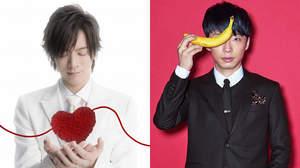 DAIGO&星野源、今夜NHK『うたコン』に初登場