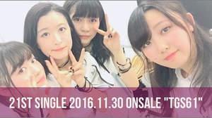 東京女子流、SGリリース&ワンマンライブ&年末恒例ライブ一挙発表
