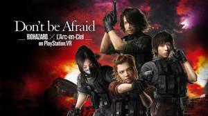 L'Arc〜en〜Ciel、新曲「Don't be Afraid」ティザー映像公開