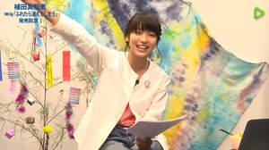 植田真梨恵、らら子と共に特番『夢パレLINE LIVE』決定