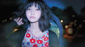 【インタビュー】植田真梨恵、6thシングル完成「説明ができない。でも歌っていて泣きそうになる」