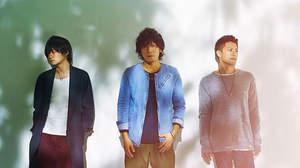back number、三代目・山下健二郎ゲストに迎えレギュラーラジオで新曲初フルOA