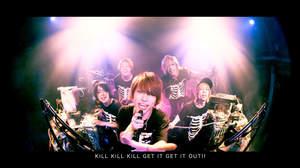 SuG、「KILL KILL」MVを公開。増田セバスチャンがロックバンドMVを初監督