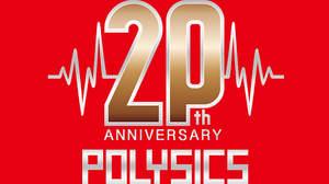 POLYSICSがトヨスでトイス!!!、結成20周年ライブ開催決定