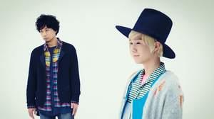 吉田山田、クリスマスイブは「ドォーモ」主催音楽フェスに登場
