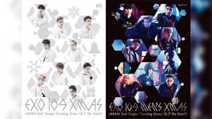 EXO、SHIBUYA109のX'MASを2つのビジュアルで彩る