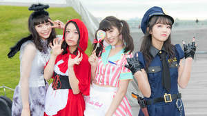 東京女子流、クルーズ船で豪華な料理と触れあい満載のFCイベント開催