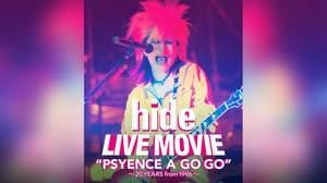 hideのLIVE MOVIEがBD/DVDに