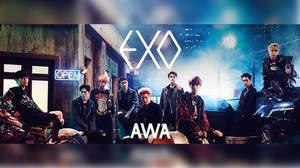EXO、日本オリジナル楽曲の全貌が明らかに。AWAでの独占先行配信も