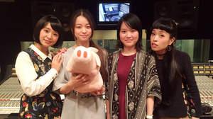 """チャランポ、片平里菜&Reiと""""夢ばっかり見てるふわふわ男子に捧げた曲""""を初共作"""
