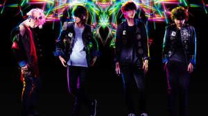 """BUMP OF CHICKEN、""""BFLY""""ツアー日産スタジアム公演映像から「GO」をフルサイズ公開"""