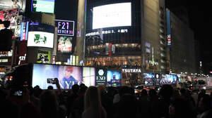 EXO、史上最大級の渋谷ジャックを敢行中