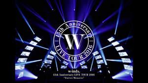 w-inds.、新曲がバズリズム1月OPテーマに。15周年ライブ映像作品は本日リリース