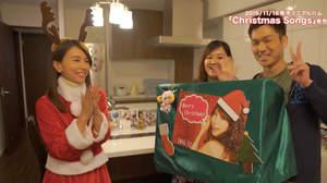 May J.、ファンの自宅にクリスマスプレゼントを届ける