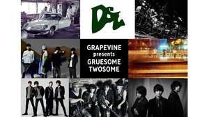 GRAPEVINE、20周年記念対バンツアーにユニコーン、clammbonら8組が出演