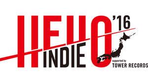 <HELLO INDIE さいたま>、ピエール中野とDOTAMAがトークで参戦。タイムテーブルも発表