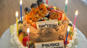 POLYSICS、成人の日に20周年ベスト盤詳細+最新ビジュアル公開