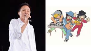 10年ぶり開催<Your Songs, Our Songs>に小田和正、岸田繁の出演決定