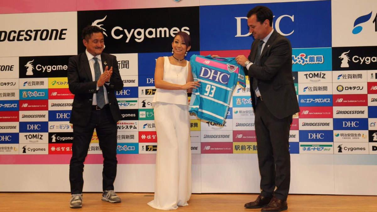 倖田來未、サガン鳥栖の背番号93を獲得。ポジションは勝利の女神