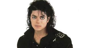マイケル・ジャクソン、ハイレゾで体感する『NUMBER ONES』