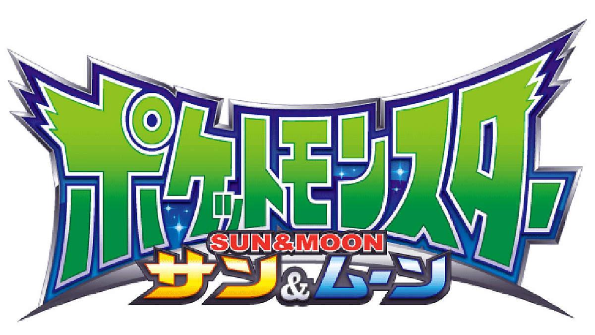 岡崎体育のtvアニメ『ポケモン』ed曲収録、主題歌cd発売決定 | barks