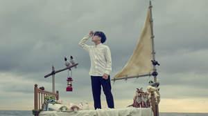 ぼくりり、映画『3月のライオン』主題歌「Be Noble」の水攻めMV公開