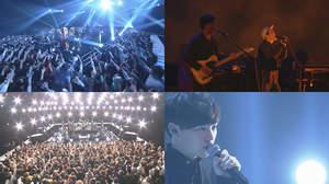 NHK『SONGS』にWANIMA、KEYTALK、cero、ぼくりり一挙初登場