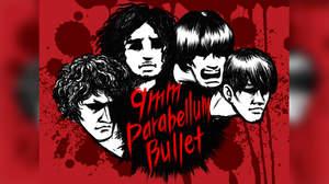 9mm、ニューAL『BABEL』は王道タッグによる新曲のみの全10曲