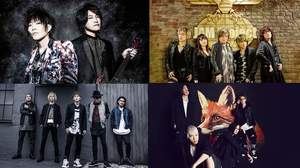 GRANRODEO、JAM Project、FLOWら出演<みちのくアニソンフェス>、ニコ生中継が決定