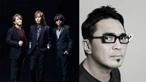TM NETWORK、「GET WILD」30周年記念アルバムに石野卓球が参加