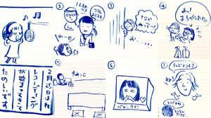 【イラストコラム連載】#9「最近のみちるさん」/星野みちるのプロフェッショナル