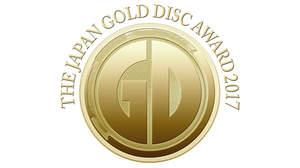 「第31回日本ゴールドディスク大賞」、発表