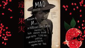 マオ from SID、ライヴ映像作品ジャケットに異なるテイスト