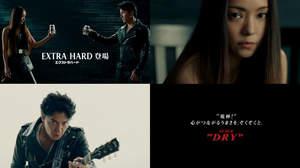 安室奈美恵、福山雅治のギターでハードに踊る。「スーパードライ」CMで初共演