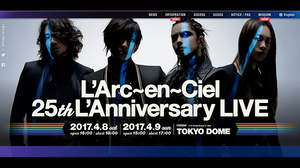L'Arc-en-Ciel、<25th L'Anniversary LIVE>10万枚のチケット、即完