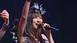 モーニング娘。'17、佐藤優樹が復帰してのツアー初日「みなさんただいまー!」