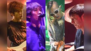 スピッツ、新作DVD/BDジャケット&「醒めない」ライブ映像公開