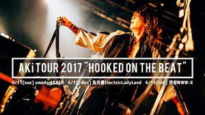 AKi (シド明希)、6月に東名阪ツアー+夏にライヴDVDリリース決定