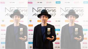スピッツ「渚」、「NexTone Award 2017」Gold Medalを受賞