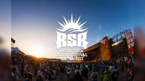 <RISING SUN ROCK FESTIVAL 2017>第一弾でB'z、ホルモン、WANIMA、Suchmosら19組