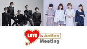 Da-iCEとSILENT SIREN、献血推進無料ライブイベントに出演