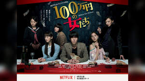 RADWIMPS野田洋次郎、初主演ドラマのスポット映像が公開