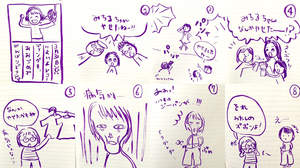 【イラストコラム連載】#10「みちるさん病気!??」/星野みちるのプロフェッショナル