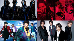 <L'Arc-en-Ciel 25th L'Anniversary LIVE>、WOWOWにて独占放送決定