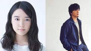 上白石萌音、初のオリジナル曲「告白」は秦 基博プロデュース