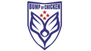 BUMP OF CHICKEN、「リボン」を配信リリース&MV公開