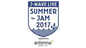 サカナクション、秦 基博、Aimer出演、<J-WAVE LIVE>追加開催が決定