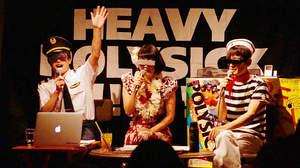 【レポート】POLYSICS、トークライブ<DAY2 -トイスの覚醒->「東阪ロンドン、みたいな(笑)」