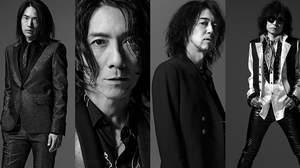THE YELLOW MONKEY、デビュー日にタワレコ渋谷店からスペシャ特番公開生放送。LINE LIVE配信も
