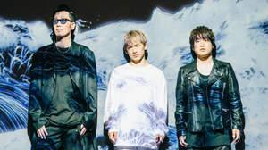 コブクロ「心」MVで、NAOTO(EXILE/三代目JSB)がパフォーマンス。空間演出はチームラボ